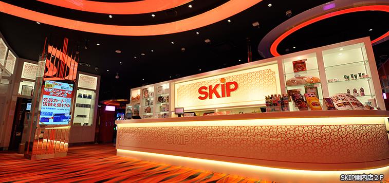 SKIP関内店2F