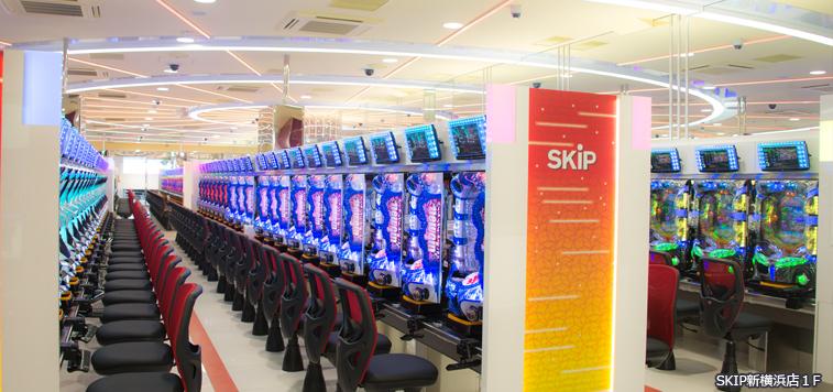 SKIP新横浜店1F