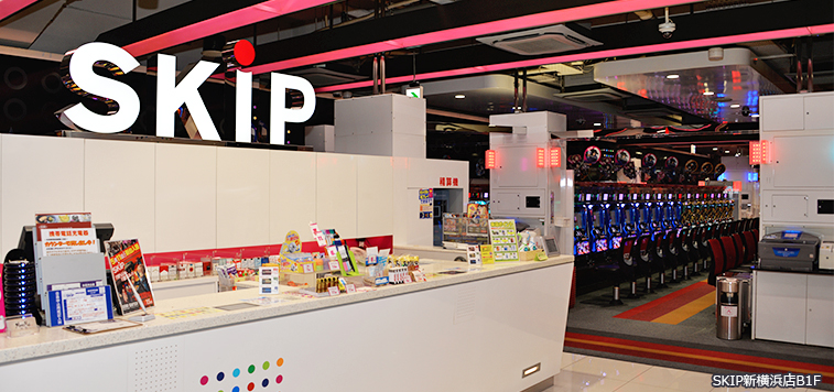 SKIP新横浜店B1